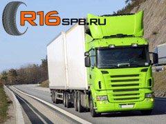 Две грузовые новинки для европейского рынка от компании Interstate