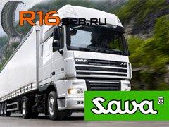 Две грузовые новинки шин под брендом Sava от Goodyear