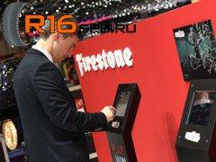 Две новинки Firestone презентованы на Женевском салоне 2015