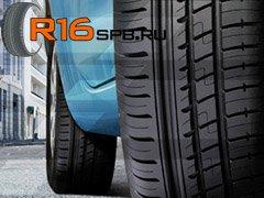 Две новинки от Avon: легковые шины и шины для внедорожников
