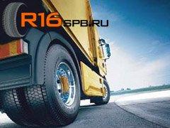 Две новые грузовые шины Barum от компании Continental
