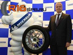 Две зимние новинки от подразделения компании Michelin в Японии