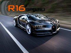 Эксклюзивные шины Michelin для 1500-сильного Bugatti Chiron