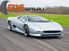 Эксклюзивные шины Pirelli для владельцев Jaguar XJ220