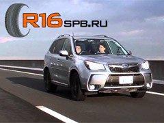 Энергоэффективные шины Toyo Proxes CF2 SUV