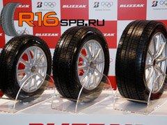 Еще одна зимняя новинка из Японии - Bridgestone Blizzak VRX2