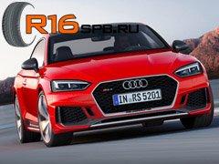 Еще одну спортивную модель Audi укомплектуют шинами Hankook