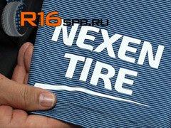 Готовимся к Женевскому автосалону: анонсы от компании Nexen