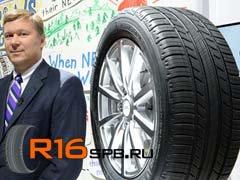 Громкая «премьера» Michelin на детройтском автосалоне