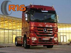Грузовики Mercedes Actros «обуются» в грузовые шины Hankook