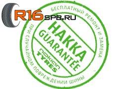 Хакка-гарантия – бесплатный ремонт или замена