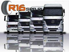 Hankook расширяет линейку шин для премиальных грузовиков