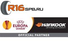 Hankook Tire официальный партнер Чемпионата Лиги Европы УЕФА 2014/15