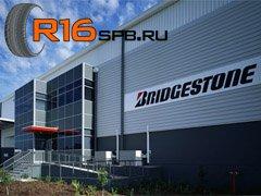 Итоги прошедшего года подвела японская компания Bridgestone