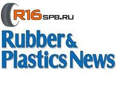 Итоги рейтинга шинных производителей от Rubber & Plastics News