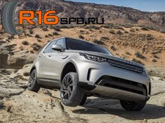 Jaguar Land Rover и Goodyear укрепляют сотрудничество