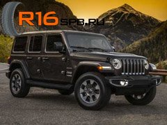 Jeep Wrangler и Bridgestone продолжают сотрудничество