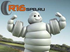 К летнему сезону Michelin представит новые типоразмеры своих популярных шин