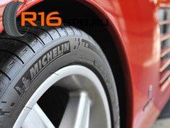 Какое будущее ждет знаменитые шины Michelin Pilot Super Sport?