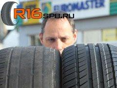 Когда нужно покупать новые летние шины?