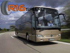 Коммерческие шины Pirelli одобрены для автобусов Daimler