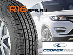 Компания Cooper представила новые всесезонные шины для внедорожников