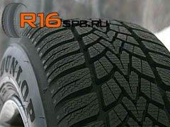 Компания Dunlop представила новые зимние фрикционные шины