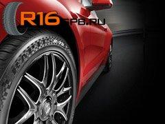 Компания Hercules Tire представила рынку новые всесезонные UHP-шины