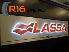Компания  Lassa представила сразу две новые шины