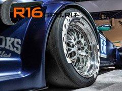 Компания Toyo Tires приняла активное участие в тюнинг-шоу SEMA-2014