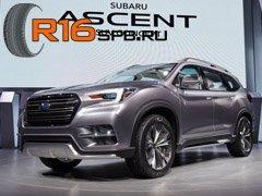 Концепт-шины Falken для концепт-внедорожника Subaru