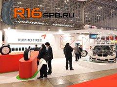 Kumho представит свою продукцию на Токийском автосалоне