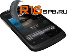 Купи диски и получи в подарок HTC Desire S