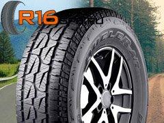 Купить новые внедорожные шины от Bridgestone можно будет уже в январе