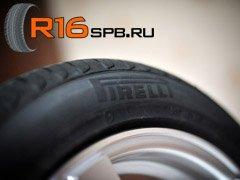 Летняя новинка от компании Pirelli для японского рынка