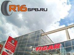 Летняя новинка шины Tigar UHP от компании Michelin