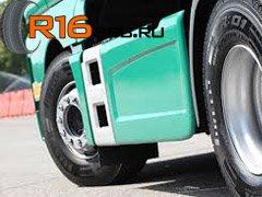 Линейка грузовых шин Pirelli Triathlon полностью укомплектована
