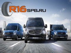 Mercedes-Benz Sprinter будет комплектоваться шинами Maxxis MCV3 Vanpro