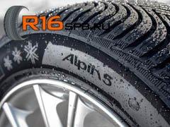 Michelin Alpin 5 – фрикционная новинка для Центральной Европы