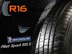 Michelin расширяет свою линейку Ultra-High Performance шин