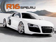 Michelin разработала новую версию шин Pilot Sport Cup 2 специально Audi R8