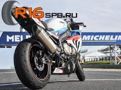 Michelin «запустила» новые спортивные мотошины