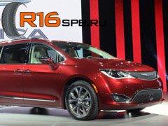 Минивэн Chrysler Pacifica для Северной Америки оснастят шинами Nexen