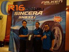 На азиатском рынке появились новые шины Falken от Sumitomo