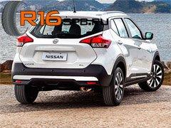 На Nissan Kicks решено устанавливать шины от компании Maxxis
