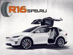 На новый электровнедорожник Tesla Model X установят шины Pirelli