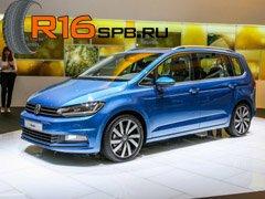 На Volkswagen Touran установят экологичные шины Falken