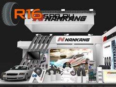 Nankang планирует начать поставки шин для европейских автопроизводителей