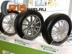 Новая экологичная линейка шин от компании Bridgestone