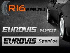 Новая линейка шин Eurovis Roadstone от Nexen для Европы